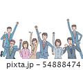 ガッツポーズで集まる会社員 54888474