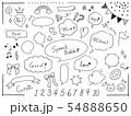 吹き出しデザイン素材 モノクロ線画(手描き風) 54888650