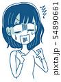ショックを受ける少女漫画風女性のイラスト 54890661