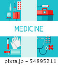 First aid kit equipment background. 54895211