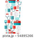 First aid kit equipment seamless pattern. 54895266