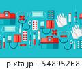First aid kit equipment seamless pattern. 54895268