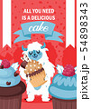 Yeti character eating cake poster illustration. All you need is delocious cake. Happy monster 54898343
