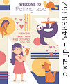 Petting zoo poster. Girl playing with animals. Happy animals dog sloth, horse mouse, turtle. Lovely 54898362