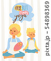 Young woman with baby and teenage son meditating and doing yoga, healthy motherhood concept for 54898369
