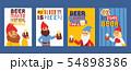 Garden gnome drink beer beard dwarf characters cadrs and gardening klitsch male figure background 54898386
