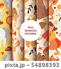 Animals seamless pattern with kids characters and little pets illustration. 54898393