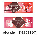 Valentines day sale banners with kissing animals hearts illustration. Wholesale flyer template with 54898397
