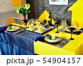 テーブルウェア 54904157