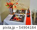 テーブルウェア 54904164