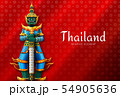 thailand art Thai Temple Guardian Giant 54905636