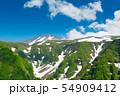 鳥海山と奈曾渓谷 54909412