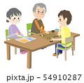 介護 レクリエーション 囲碁 E 54910287