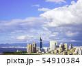 福岡の美しい街並み 54910384
