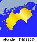 四国地図 54911964