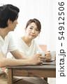 夫婦のポートレート 54912506