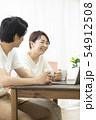 夫婦のポートレート 54912508
