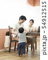 団欒する家族 54912515