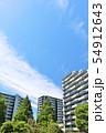 爽やかな青空とマンションの風景 54912643