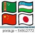 手描きの旗アイコン,トルクメニスタンの国旗,ウズベキスタンの国旗,中国の国旗,日本の国旗 54912772