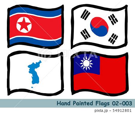 手描きの旗アイコン,北朝鮮の国旗,韓国の国旗,南北統一旗,中華民国の国旗 54912801