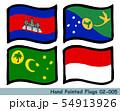 手描きの旗アイコン,カンボジアの国旗,クリスマス島の旗,ココス諸島の旗,インドネシアの国旗 54913926