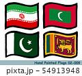 手描きの旗アイコン,イランの国旗,モルディブの国旗,パキスタンの国旗,スリランカの国旗 54913948