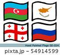 手描きの旗アイコン,アゼルバイジャンの国旗,キプロスの国旗,ジョージアの国旗,ロシアの国旗 54914599