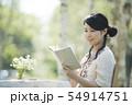 自然の中で読書をする女性 54914751