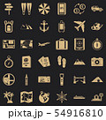 Good travel icons set, simple style 54916810