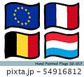手描きの旗アイコン,欧州旗,フランスの国旗,ベルギーの国旗,ルクセンブルクの国旗 54916812