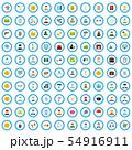 100 job offer icons set, flat style 54916911