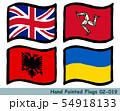 手描きの旗アイコン,イギリスの国旗,マン島の旗,アルバニアの国旗,ウクライナの国旗 54918133