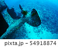 沖縄 米国駆逐艦USSエモンズ スクリュー 54918874