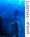 沖縄 米国駆逐艦USSエモンズ 54918875