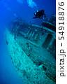 沖縄 米国駆逐艦USSエモンズ 54918876