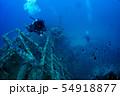 沖縄 米国駆逐艦USSエモンズ 54918877