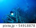 沖縄 米国駆逐艦USSエモンズ 54918878