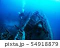 沖縄 米国駆逐艦USSエモンズ 54918879
