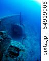 沖縄 米国駆逐艦 USSエモンズ 54919008