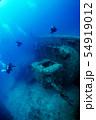 沖縄 米国駆逐艦 USSエモンズ 54919012
