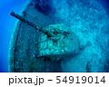沖縄 米国駆逐艦 USSエモンズ 54919014