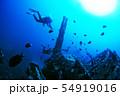 沖縄 米国駆逐艦 USSエモンズ 54919016