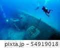 沖縄 米国駆逐艦 USSエモンズ 54919018
