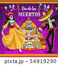 Dancing skeletons, altar. Mexican Day of the Dead 54919290