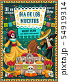 Mexican Day of the Dead skeletons, skulls, altar 54919314