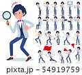 flat type blue casual tuxedo men_Action 54919759