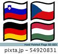 手描きの旗アイコン,スロベニアの国旗,チェコの国旗,ドイツの国旗,ハンガリーの国旗 54920831