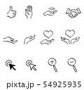 手のサイン 矢印 虫眼鏡 アイコンセット  54925935