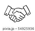 握手の手描きアイコン 54925936